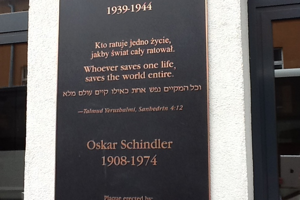Entrance to Schindler's factory, Krakow