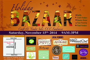Medium psa holiday bazaar