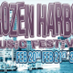 Frozen 20harbor 20music 20festival