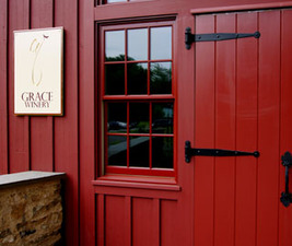 Grace Winery - Glen Mills PA