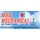 Maxmechanicalhvacarlingtontx 1393529086