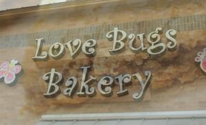 Love Bugs Bakery - Mansfield TX