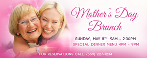 Elbow Room Mothers Day Brunch - start May 08 2016 0900AM
