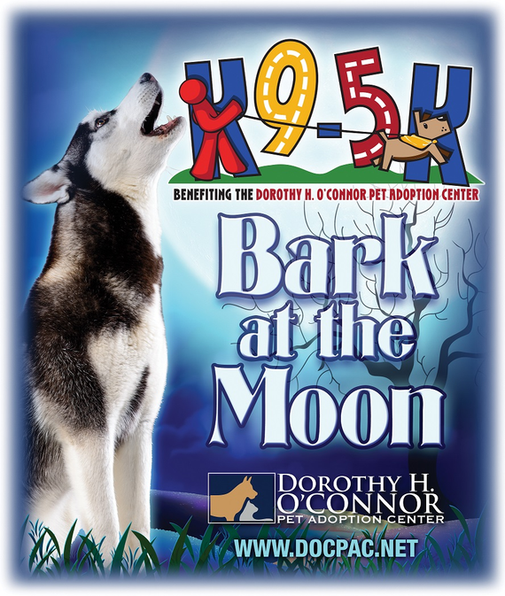 Bark 20at 20the 20moon 20logo 2016 ds