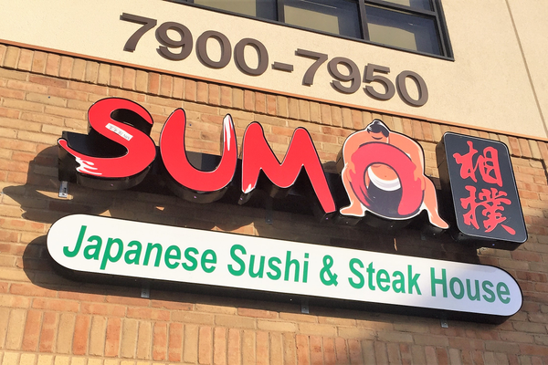 Sumo Japanese Sushi & Steak House opening (photo by Wendy Erlien)
