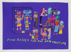 Medium thumbnail art 20museum 20fundraiser 20082