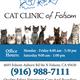 Cat Clinic of Folsom - Jun 22 2017 1134AM