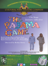 Medium pajama game 756x1024
