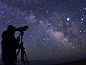 Cape Coral Star Gazing Party - start Mar 09 2018 0700PM