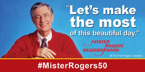 Mister Rogers It S You I Like Cardigan Walk Run