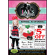 Great Quality Beautiful Clothing and a 500 Off coupon from your local JAEs Sweet Boutique Clothing and Accessories in Victoria
