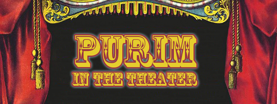 Purim 20theater 20lead