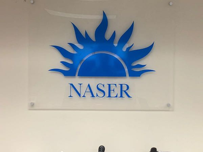 Nasser interior acrylic sign