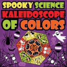 Medium 220x220 spooky science night